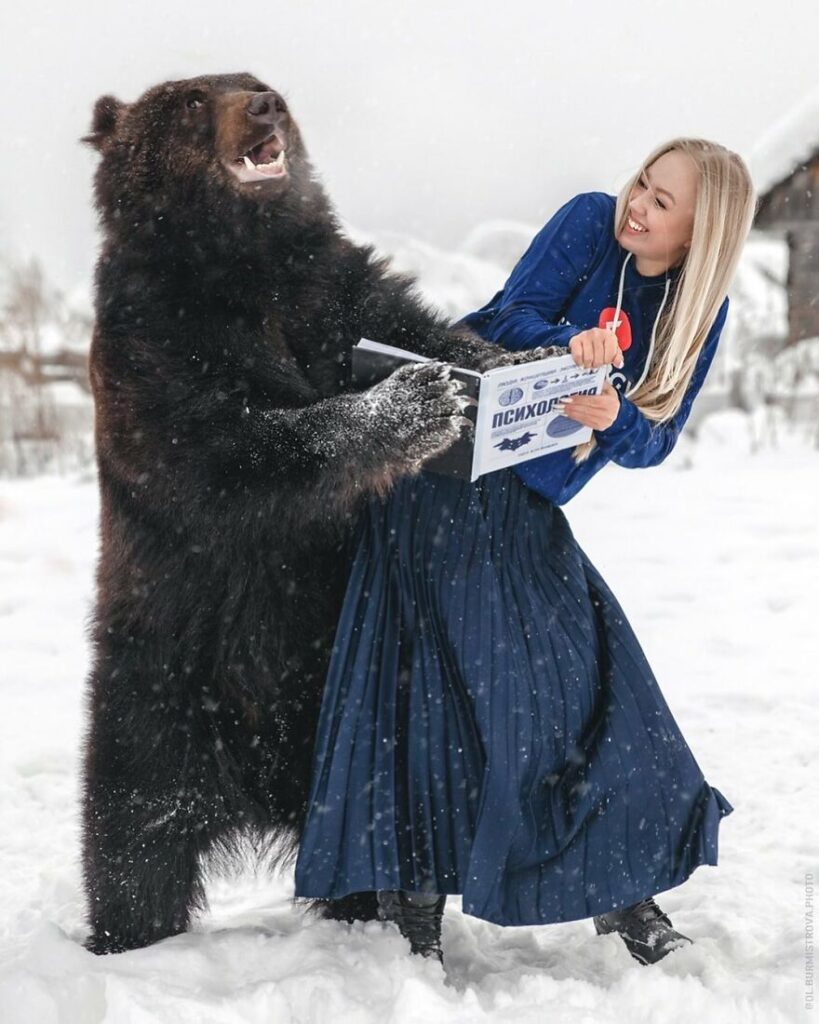 playing with bear